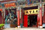 Chińskie budynki